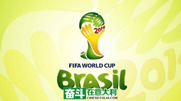 在意大利网上看世界杯的方法汇总- 意大利留学生论坛|奋大社区-奋斗3-dm漢化
