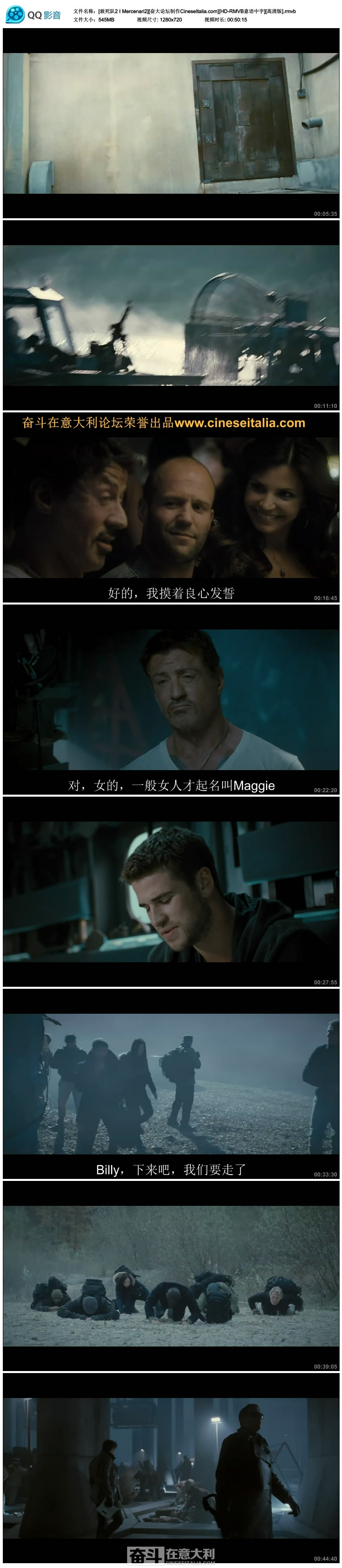 [敢死队2 I Mercenari2][奋大论坛制作CineseItalia.com][HD-RMVB意语中字][高清版].rmvb_thumbs_2015.01.18.11_47_57.jpg