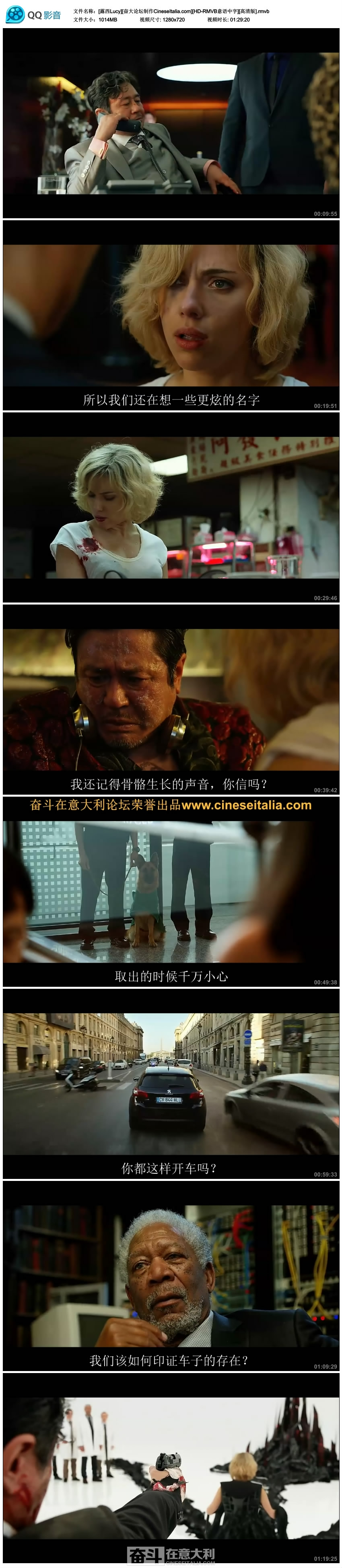 [露西Lucy][奋大论坛制作CineseItalia.com][HD-RMVB意语中字][高清版].rmvb_thumbs_2015.01.18.11_48_30.jpg