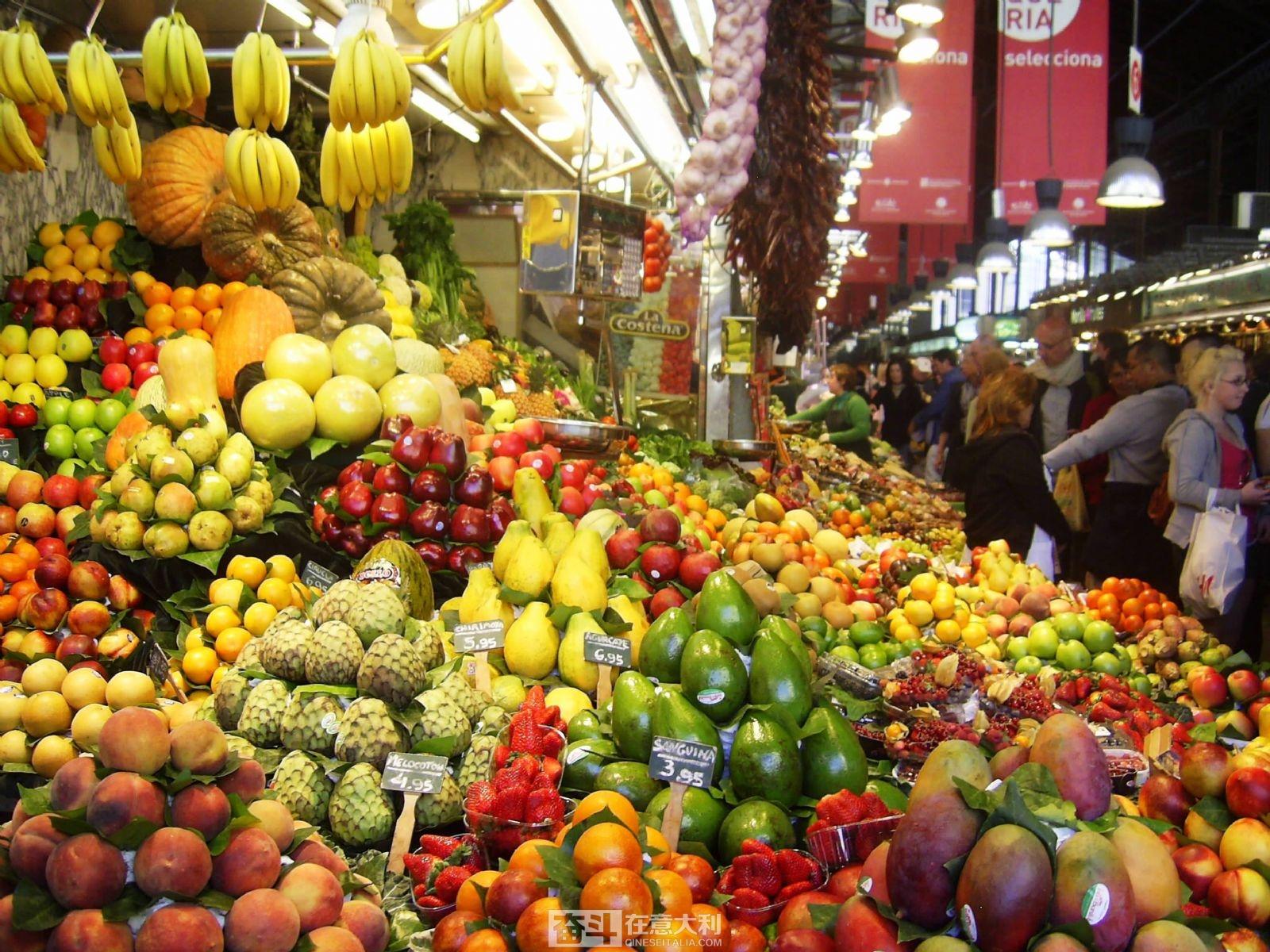 mercati-della-terra-3.jpg