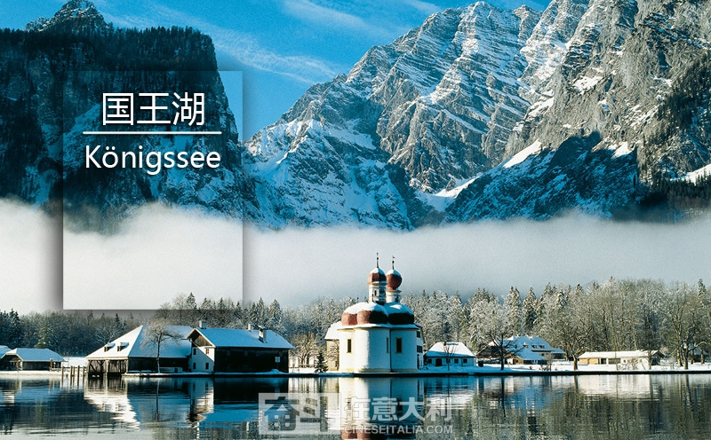 国王湖.jpg